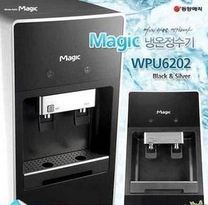 BFD26E MAGIC 6202C Table Top Water Dispenser