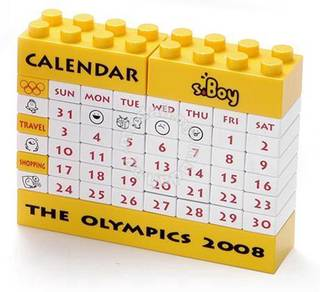 Creative Thousands Years Calender-Yellow