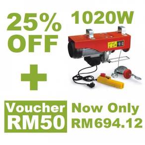 Mini Electric Hoist PA500A Capacity 250/500KG 1020