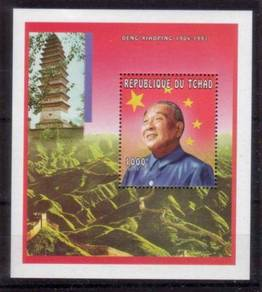 Chad 1997 death of deng xiaoping s/s mnh bl205