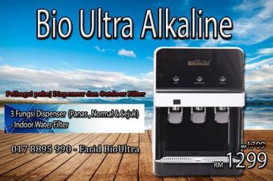 FILTER AIR PENAPIS Bio ULTRA - Water DISPENSER KP1