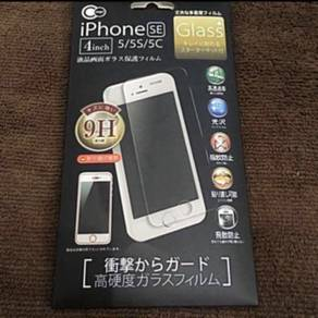 Yamada Tempered Glass (Iphone 5, 5s & Se)