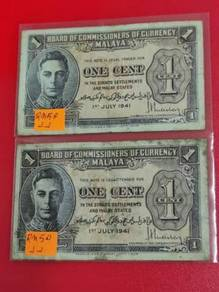 One cent old bank note set