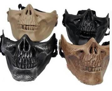 Skull Half CS Mask