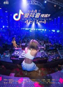 CD 33 The China Fresh & Popular DJ Mix