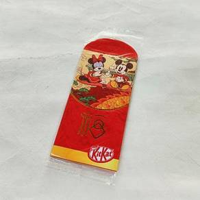 Disney Kitkat Angpow CNY