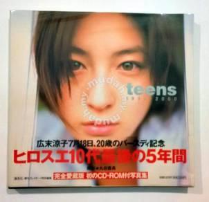 Ryoko Hirosue teens 1996-2000 Photo Album