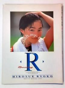 Ryoko Hirouse Photo Album
