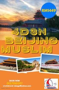 Erwin travel-4d3n beijing muslim