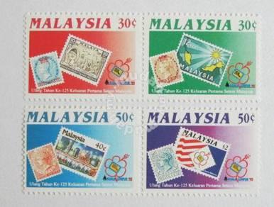 Mint Stamp 125 Keluaran Pertama Malaysia 1992