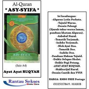 ASY SYIFA QURAN transliterasi