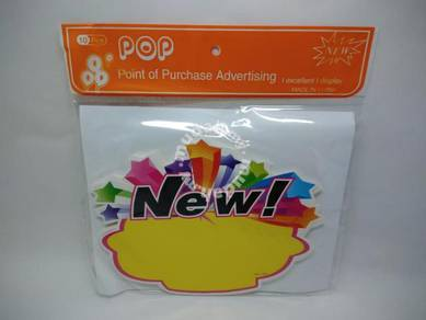 Card Price Tag POP.11 Point of Purchase Advertise