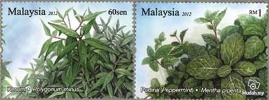Mint Stamp Aromatic Plant Malaysia 2012
