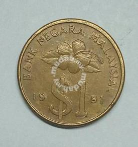 1 RiNGGIT MALAYSIA 1991 - Wc322