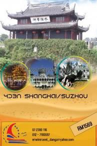 Erwin travel- 4d3n shanghai/suzhou