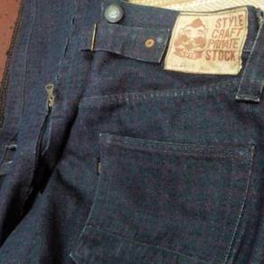 Vtg Evis Style Craft Private Special Jeans