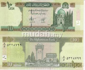 Afghanistan 10 Afghanis 2002 P 67 New Sign unc