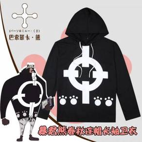 Anime one piece Bartholemew Kuma sweater hoodie