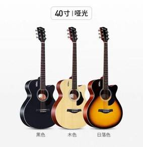 Acoustic Guitar Rosen good hand grab