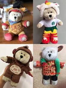 Starbucks Bearista Bear Plush Toy