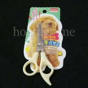Grooming / Thinning scissors for pets