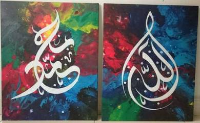 Kaligrafi painting khat dekorasi lukisan kanvas