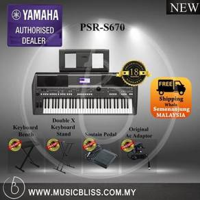 Yamaha PSR-S670 PSRS670 S670 Arranger 5 in 1 Pack