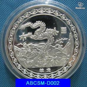 ABCSM-D002 Silver Plated Dragon Coin 40mm w Case