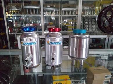 Carbing power stering tank OFFER