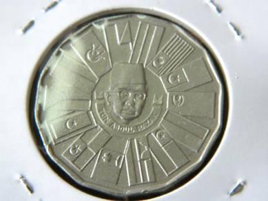 3RD Malaysia Plan Coin
