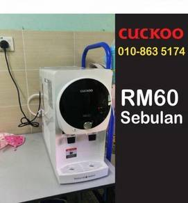 Cuckoo Penapis 3 Suhu Kini KingTOp (XXN14)