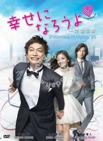DVD JAPAN DRAMA Be Happy - You are Not Alone