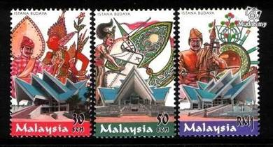 Mint Stamp Opening National Theatre Malaysia 1999