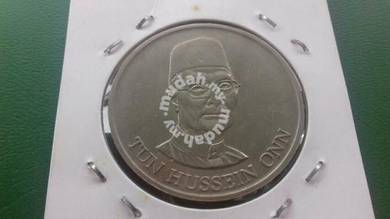 Malaysia special coins rm 1 1981