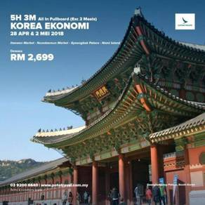 Promosi pakej ekonomi muslim tour (poto travel)