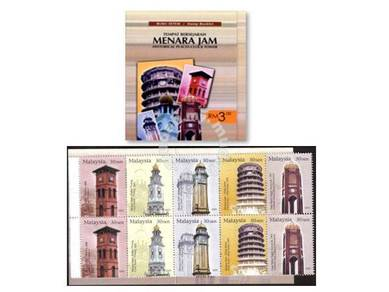 Mint Stamp Booklet Clock Tower Malaysia 2003