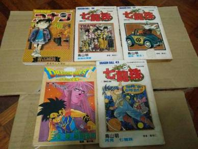 5 Mixed Comic Books