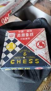 Vintage chess toys
