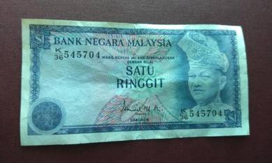 Malaysia RM 1 Old Banknotes Ismail SIgn