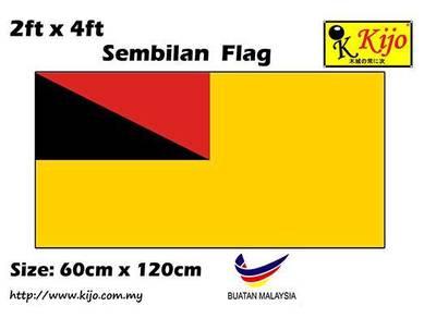 60cm X 120cm Sembilan Flag
