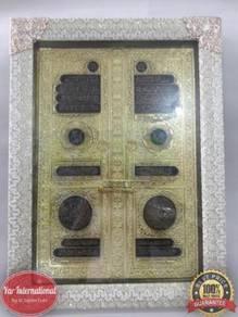 Islamic Craft: The Door of Kaaba