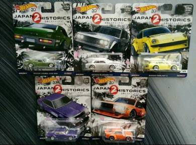 Hotwheels japan historics jh2 set