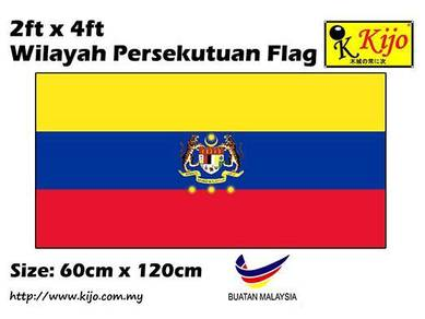Wilayah Persekutuan Flag