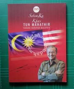 Setem khasTun Mahathir
