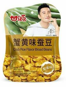 Huang Xiao Ming Crab Roe Flavor Broad Beans