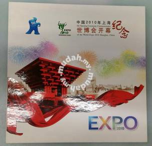 2010 The Opening Ceremony Commemorates World Expo