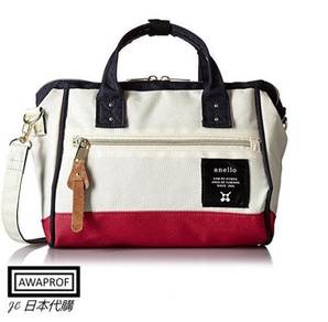 100% Original Japan Anello Bag - AWATERPROOF