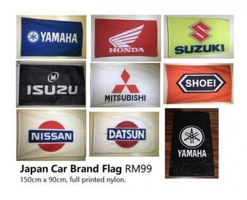 Japan Car Brand Motorsports Flag