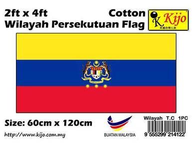 60cm X 120cm Wilayah Persekutuan Flag