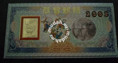 China 2003 Gold Plated Stamp & Bank Note